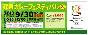 Tiket1_2